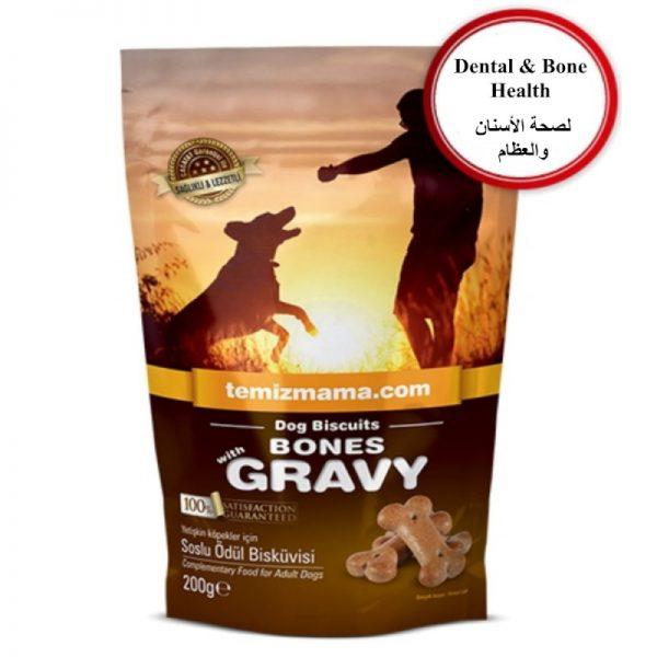 Dog Biscuits - Bones with Beef & Chicken Gravy