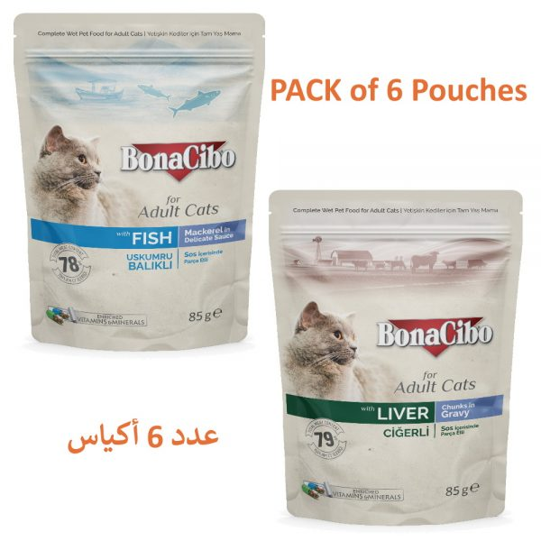 BonaCibo Adult Cat Wet Food 6 Pouches of 85g
